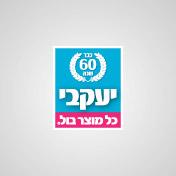 יעקבי logo