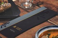 מיתוג מסעדה | SushiRoom