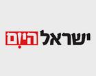עיצוב לוגו לישראל היום
