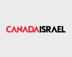 לוגו קנדה ישראל