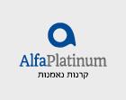 עיצוב לוגו אלפא פלטינום