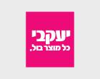 עיצוב לוגו ליעקבי