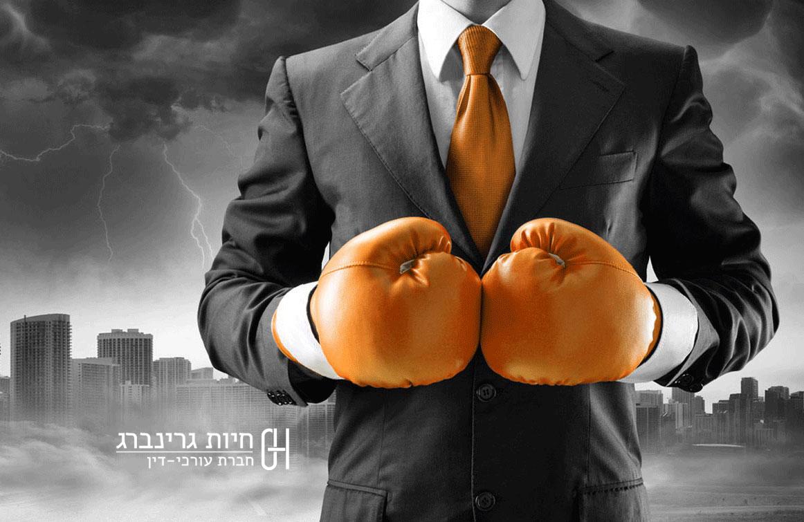 מיתוג לעורכי דין – מדוע המיתוג כל כך חשוב ולמה כדאי למתג את העסק עם ברנדוויז?