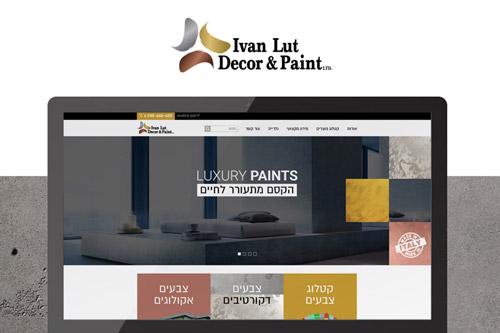 עיצוב ובניית אתר | Ivan Lut